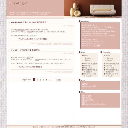 WordPress テーマ Cotton POP