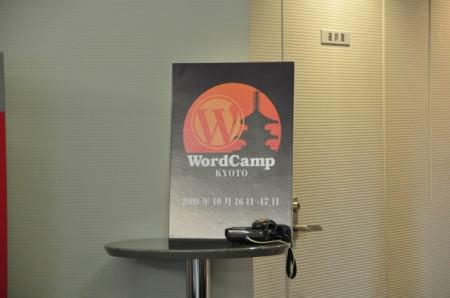 WordCamp kyotoの看板