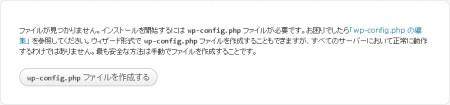 WordPress step1