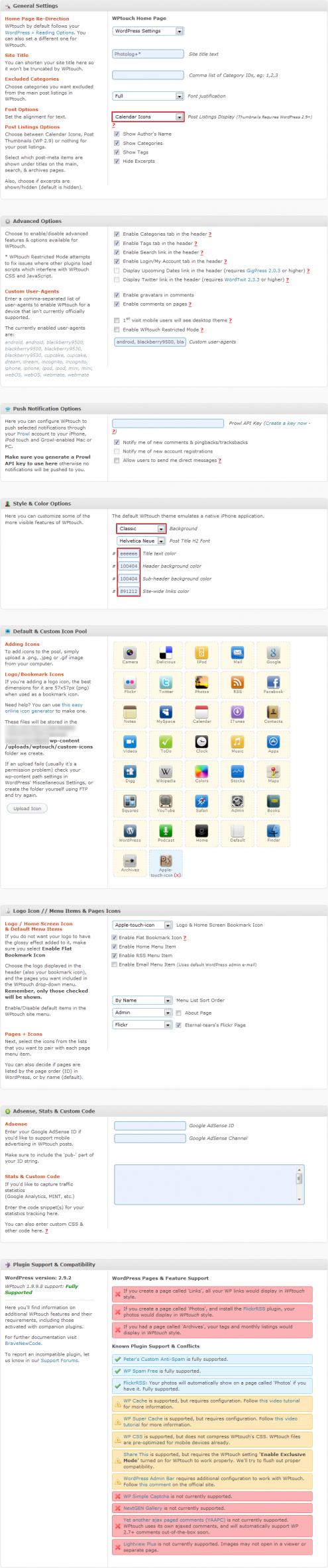 WPtouch-設定画面