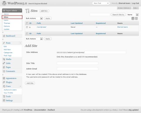 WordPress3.0の子サイトを作る方法①