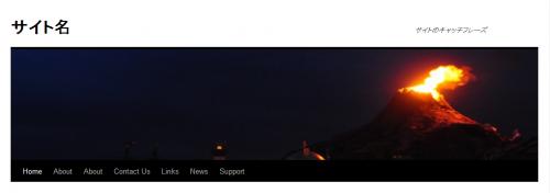 サイト内にあるサイトのキャッチフレーズ部分