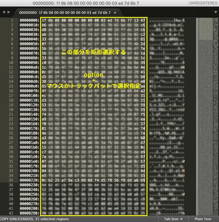 Sublime Textにデータをコピペしてデータを抽出。